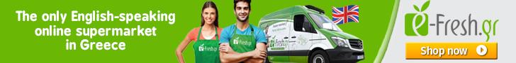 e-fresh generic banner 728x90