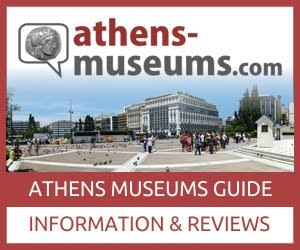 Athens Museums - Internal (Side Box)