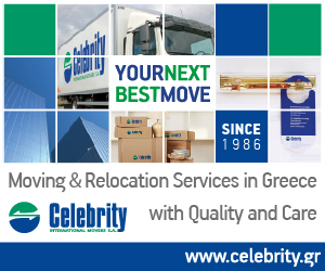 Celebrity - Internal (Side Box)