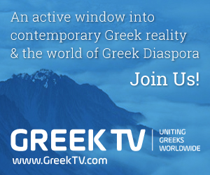 Greek TV - Internal (Side Box)