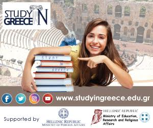 Study In Greece - Internal (Side Box)