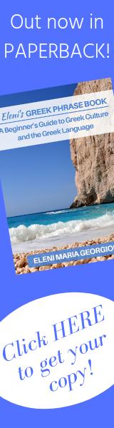 Eleni's Greek Phrase Book - Internal (Side Box)