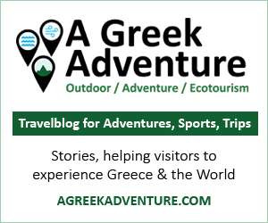 A Greek Adventure - Internal (Side Box)