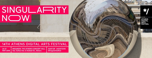 14th Athens Digital Arts Festival