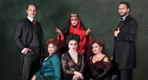 The Witches Of Smyrna - Pallas Theater