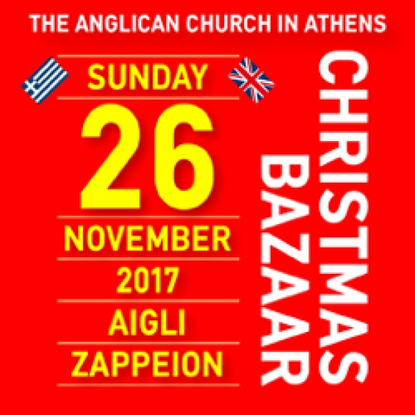 The Anglican Church In Athens ~ Christmas Bazaar