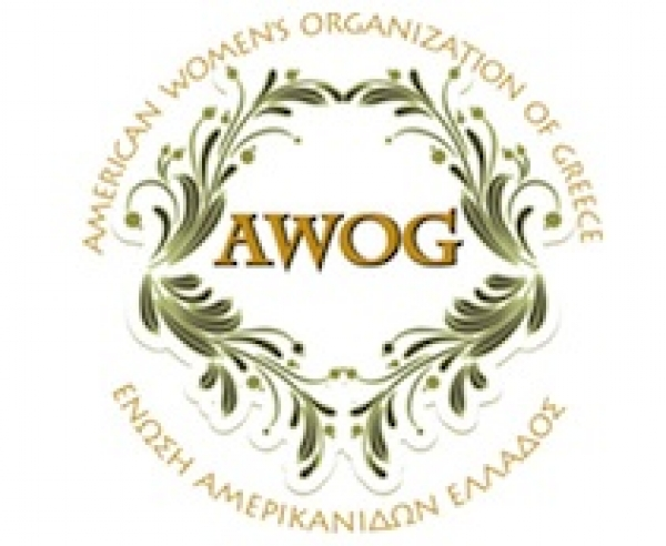 American Women's Organization of Greece (AWOG)