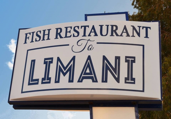 To Limani - Fish Restaurant