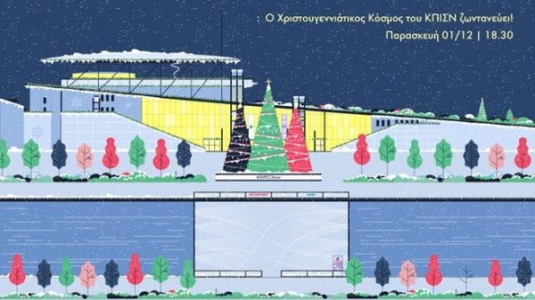 Electricity Labs: The Blinking Christmas Tree At The SNFCC!