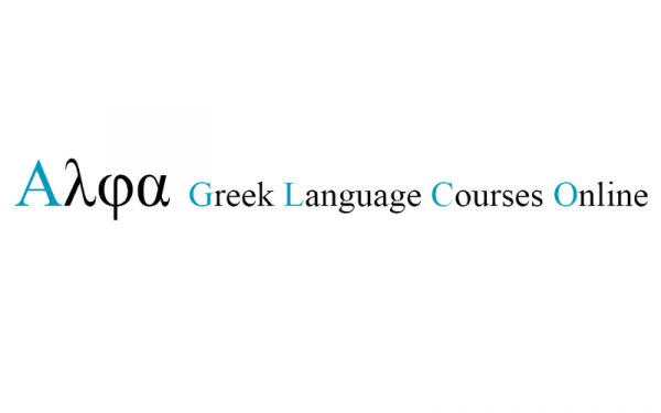 Αλφα | Greek Language Courses Online