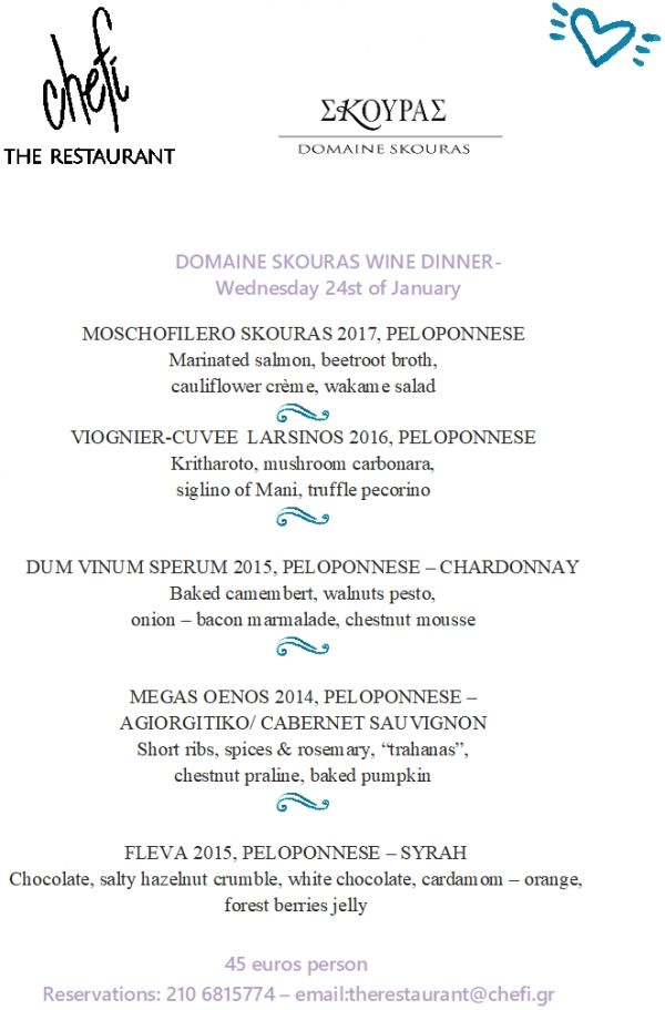 Domaine Skouras Wine Dinner