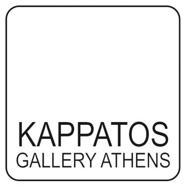 Kappatos Gallery