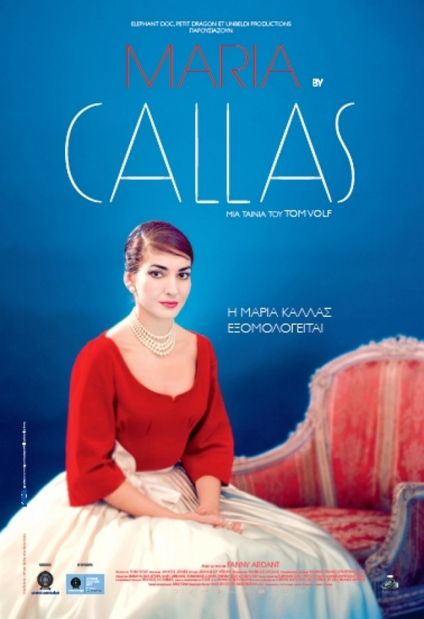 Maria By Callas At Danaos Cinema