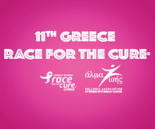 11th Greece Race For The Cure