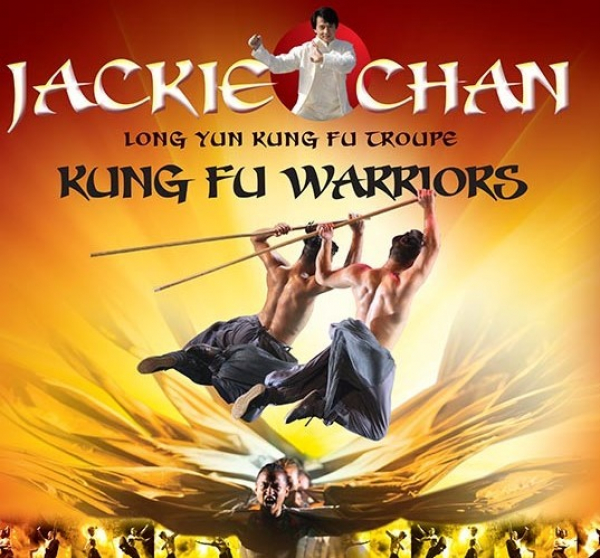 Christmas Theater ~ Jackie Chan Kung Fu Warriors