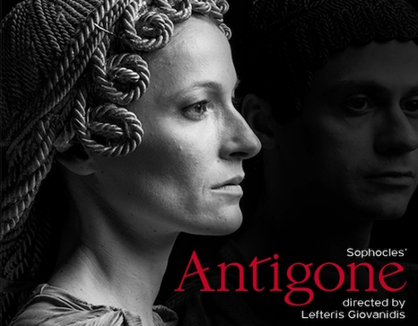 the use of male authority in antigone by sophocles In the play antigone by sophocles  first essay- antigone gender views creon is a major authority figure in a patriarchal society.