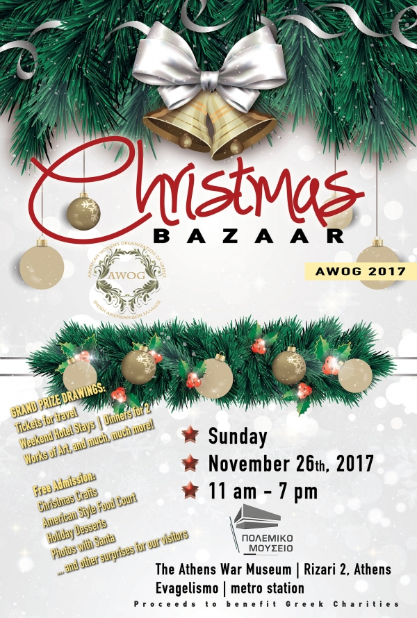 awog christmas bazaar
