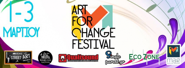 Art For Change Vol V