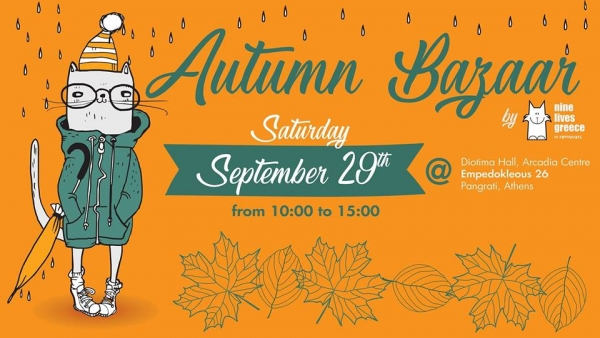 Nine Lives Autumn Bazaar