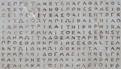 5 Interesting Facts About The Greek Language