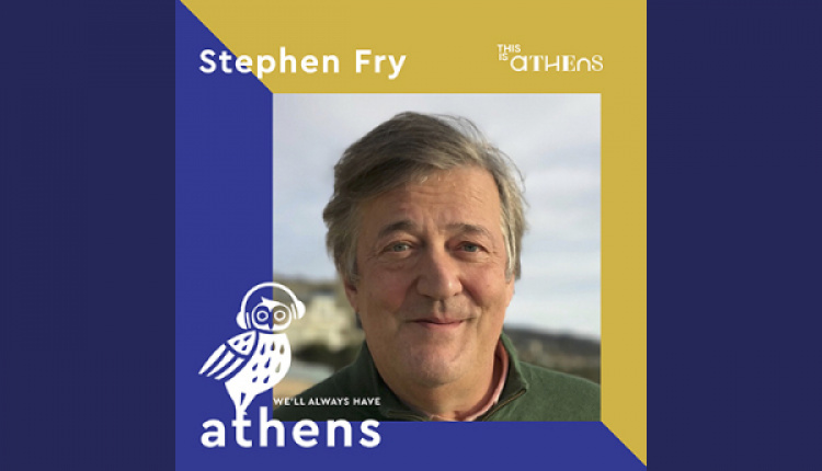 Take An Audio Odyssey To Athens - Stephen Fry