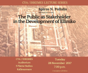 CYA/DIKEMES Lecture Series - The Public As Stakeholder In The Development Of Elliniko