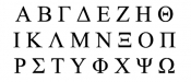 Let's Learn Some Greek!
