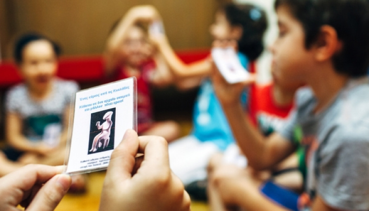 Summer Camp At The Museum Of Cycladic Art