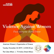 Domestic Violence Awareness By The AWOG