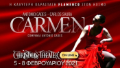 Christmas Theater - CARMEN Online Streaming