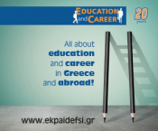 Education And Career Employment Exhibition