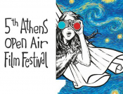 The 5th Athens Open Air Film Festival