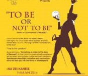 The English Theatre Club's 'To Be Or Not To Be'
