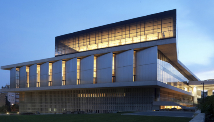 Free Entrance To The Acropolis Museum On The Greek National Holiday