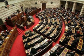 Greece's New Government Wins Confidence Vote In Parliament