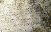 Oldest Known Excerpt of Homer's Odyssey Discovered In Ancient Olympia