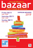 Annual Christmas Bazaar Of The Friends Of Merimna