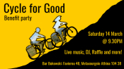 Cycle For Good ~ Benefit Party