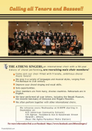 The Athens Singers Are Recruiting Tenors And Basses