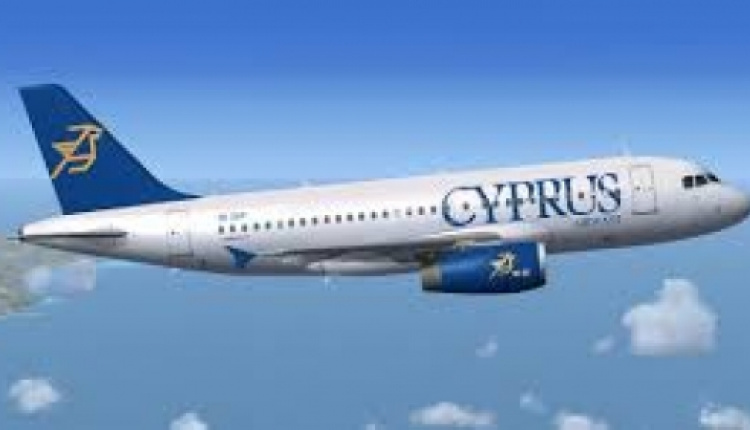 Cyprus Airways Name And Logo Up For Sale