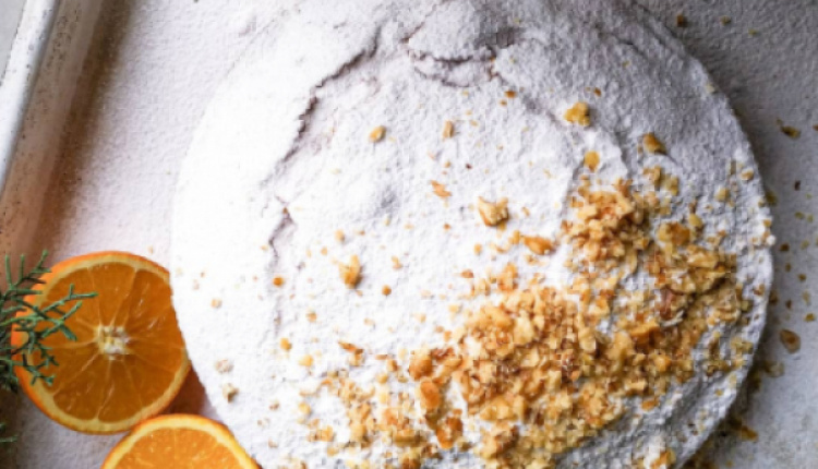 Vasilopita - Lucky New Year's Cake