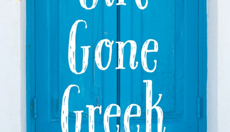 Leaving, Or Coming Home? A Review Of Girl Gone Greek