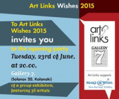 Art Links 2015 - 3 Exhibiting Artists Share Their Creative Inner-Worlds