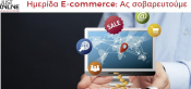 Conference: E-Commerce?  Let's Get Serious