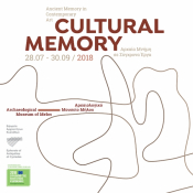 Cultural Memory At The Arcaeological Museum Of Melos