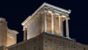 The Acropolis' New Illumination To Be Unveiled Tomorrow