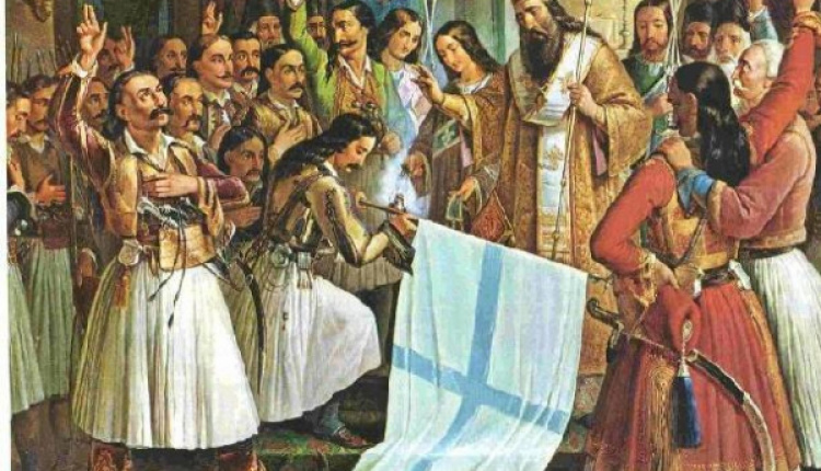 March 25 - Greek Independence Day
