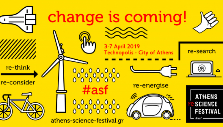 10 + 1 Highlights Of The Athens (Re) Science Festival 2019 That You Shouldn't Miss!