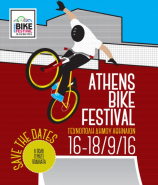 7th Athens Bike Festival