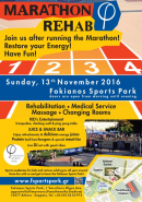 Athens Marathon - Rehab And Fun